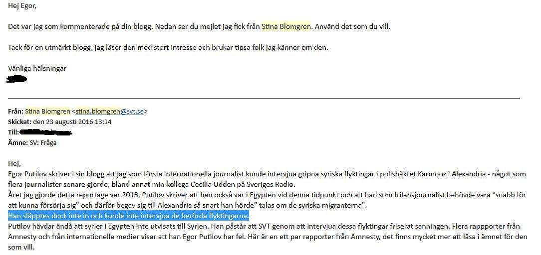 SVTs migrationskorrespondent misstänktes vara asylaktivist  – då ljuger hon för att kommaundan